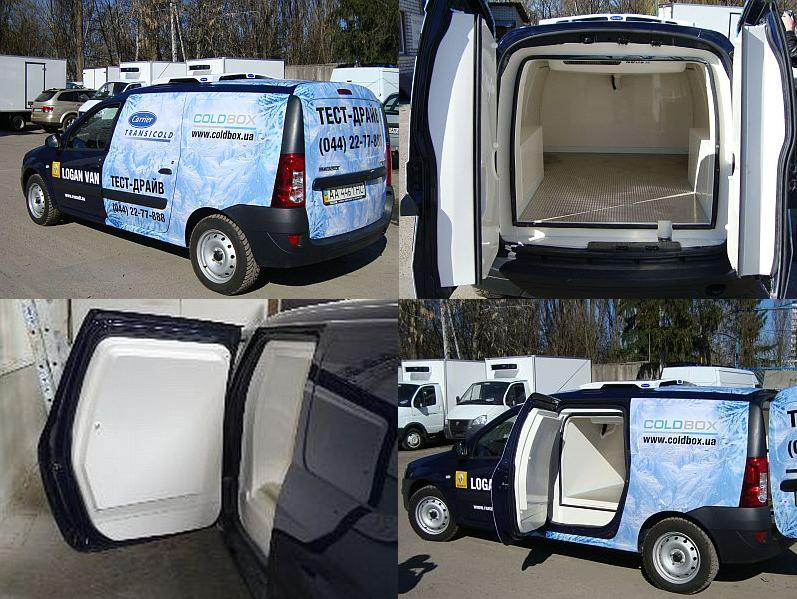 Dacia Logan refrigerated vans box